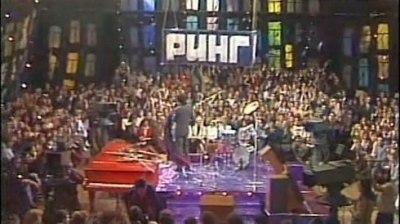 программа музыкальный ринг 99
