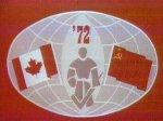Суперсерия СССР-Канада 72
