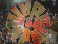 Шире круг
